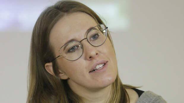 Ксения Собчак осадила хейтеров после критики в ее адрес