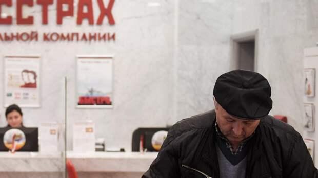 Страховщики рассказали, что тревожит россиян сильнее всего