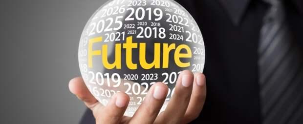Предсказания на 2017 год