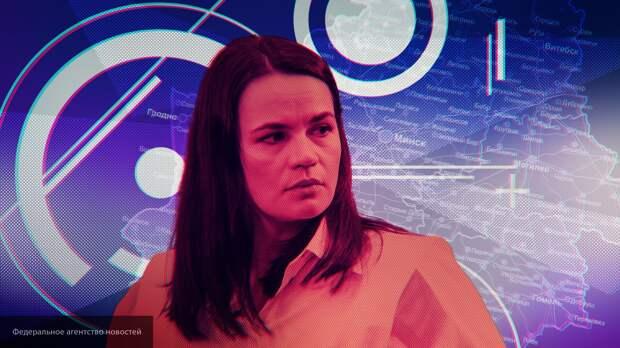 Экстрасенс Миронова объяснила «агрессивную тупость» Тихановской