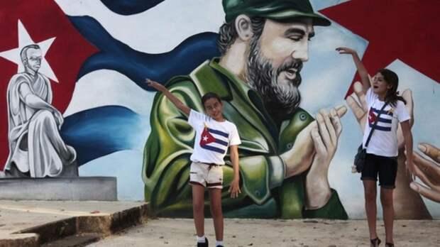 Социальные достижения Кубинской Революции