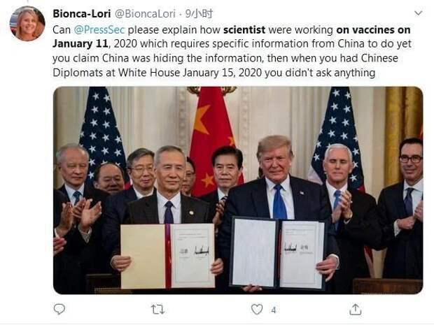Д. Трамп признал, что в США начали работать над вакциной еще в январе, что это означает?