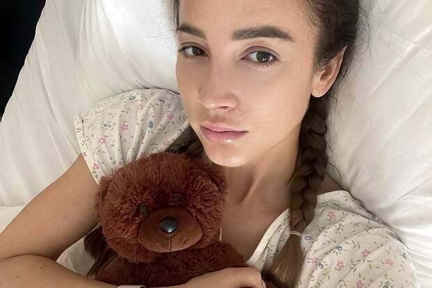 Недавно перенёсшая операцию Ольга Бузова решила не отменять концерт
