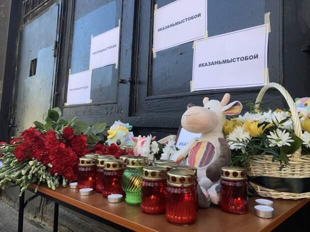 Мурашко: Шестеро раненых в Казани детей находятся в тяжелом состоянии, двое— в крайне тяжелом