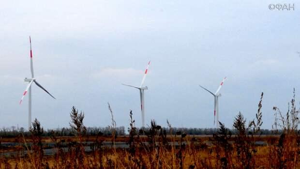 Ветроэлектростанции завоевывают Ростовскую область
