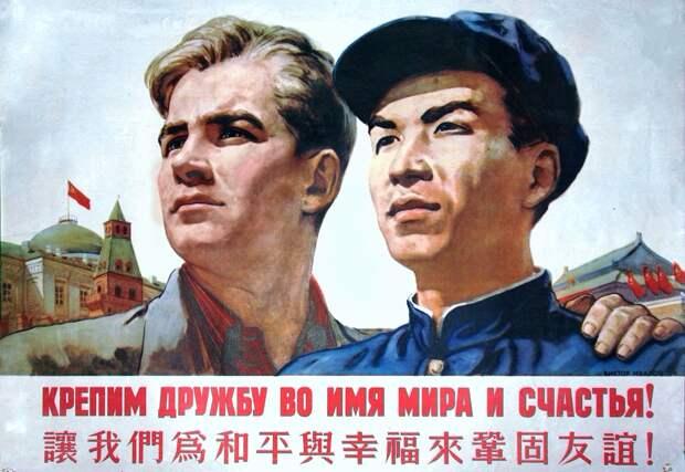 Китай собрался защищать итоги Второй мировой войны вместе с Россией