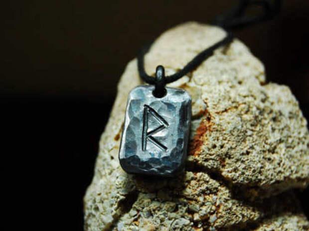 Руна Райдо - мощный талисман для тех, кто сбился с пути