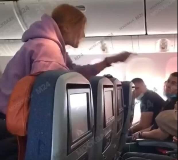 Девушка устроила скандал в самолёте на рейсе Москва – Симферополь. ВИДЕО