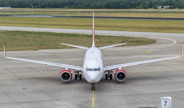 После аварийной посадки в«Кольцово» самолета изКрыма организована проверка
