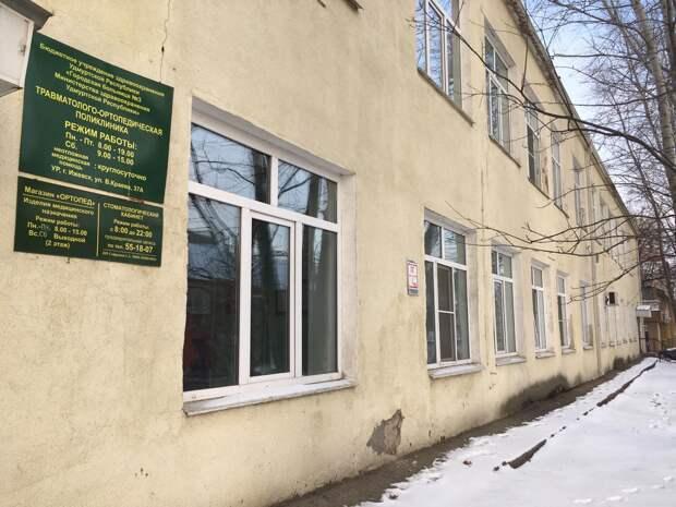 Новое помещение для травматологии в Ижевске выберут до конца года