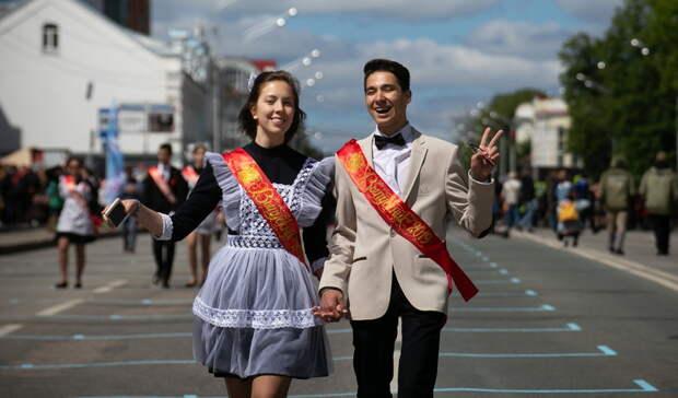 ВБелгородской области назвали дату выпускных в школах