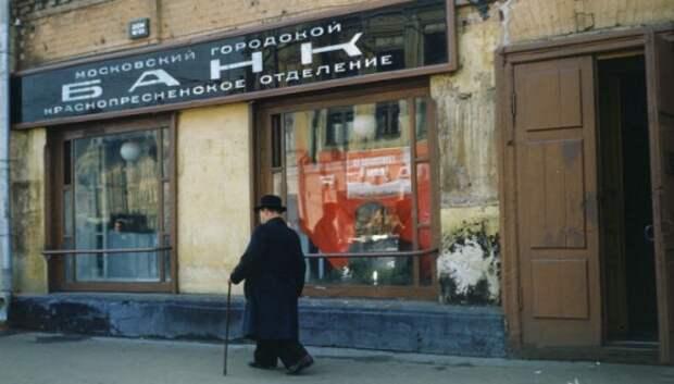 Кадры из Москвы 1950‑х от американского дипломата, обвиненного в шпионаже