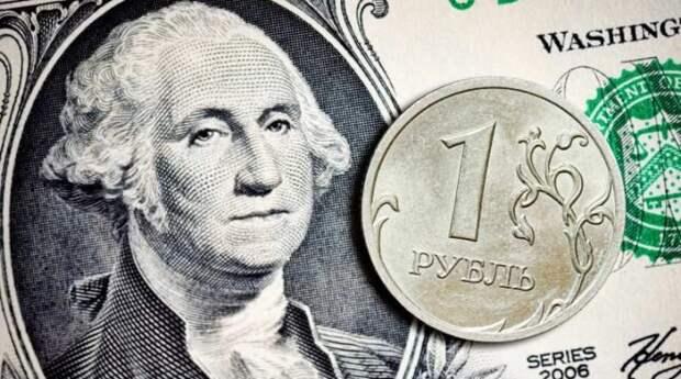 Ждет ли рубль падение после майских праздников: ответ экспертов