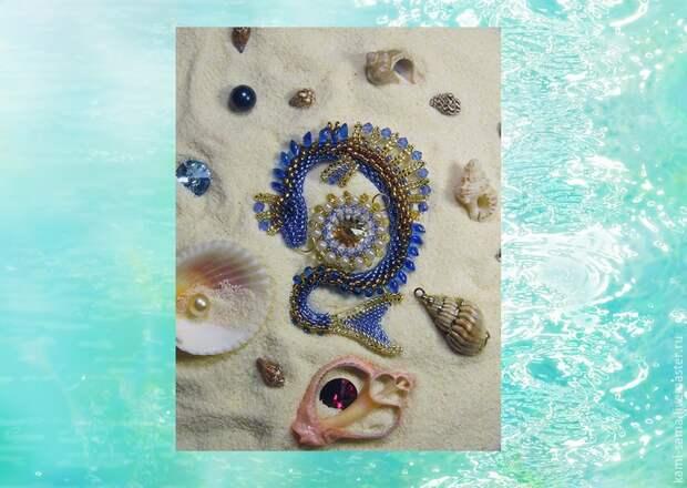 Мастер-класс плетём морского дракончика, фото № 38