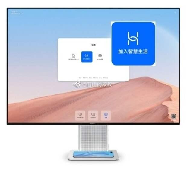Изогнутый 42-дюймовый монитор для геймеров и 32-дюймовый для профессиональной работы с графикой. На подходе Huawei MateView и MateView GT