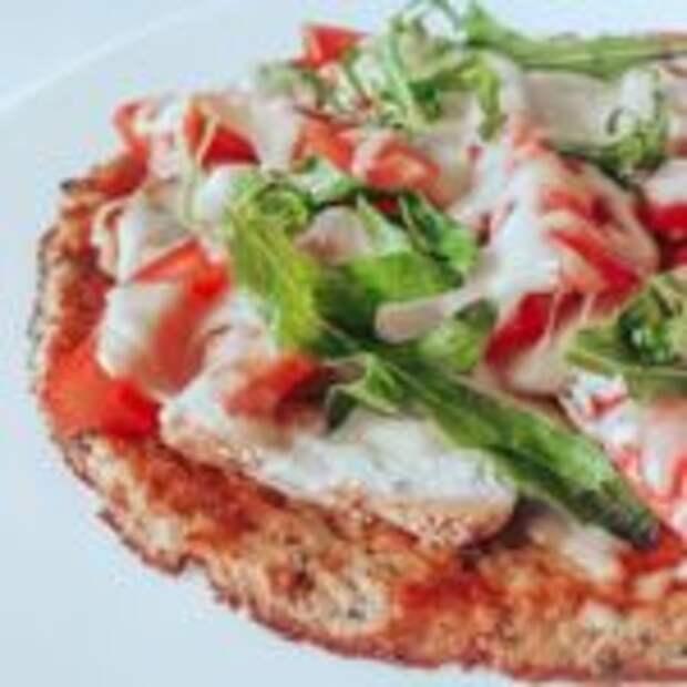Пицца на цветной капусте