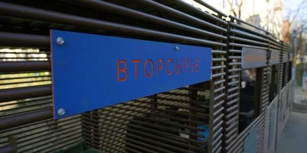 На Коптевской заделали провалы у контейнерной площадки