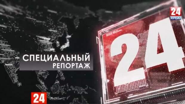 Телепятилетка: ТРК «Крым» исполнилось 5 лет
