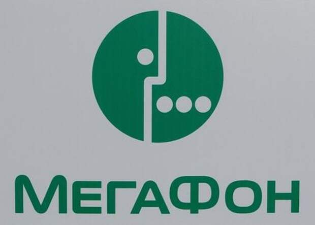 The logo of Russian mobile operator Megafon is seen on a board at the St. Petersburg International Economic Forum 2017 (SPIEF 2017) in St. Petersburg, Russia, June 1, 2017. Picture taken June 1, 2017. REUTERS/Sergei Karpukhin