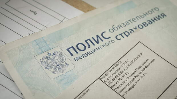 Впресс-службе ТФОМС Ростовской области подтвердили уход руководителя сдолжности