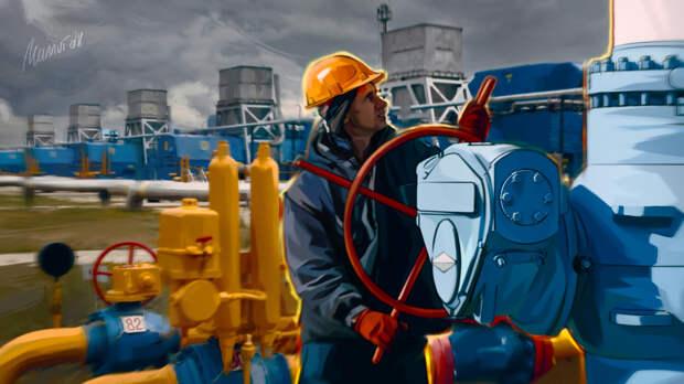 """""""Нафтогаз"""" сообщил о резком повышении цен на газ для жителей Украины"""