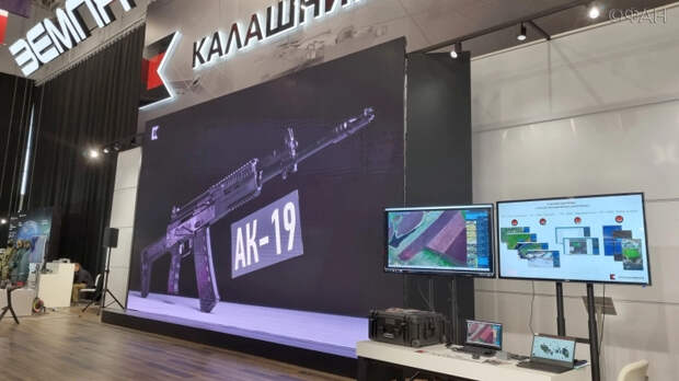 От пистолета-пулемета до дрона-камикадзе: новинки от «Калашникова» на «Армии-2021»