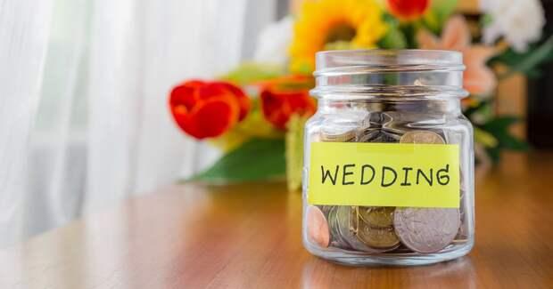 Россияне планируют потратить на свадьбу почти 200 тыс. рублей в 2021 году