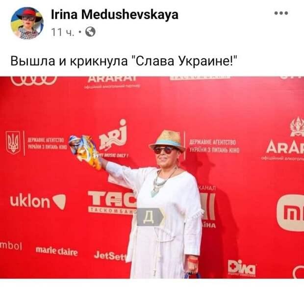 Всемирно известный режиссёр нанёс «удар под дых» украинским националистам