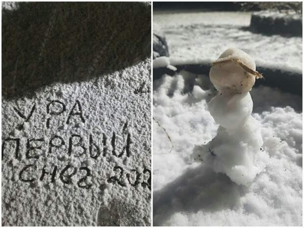 «Вот он первый снеговик»: в Медвежьегорском районе выпал первый снег