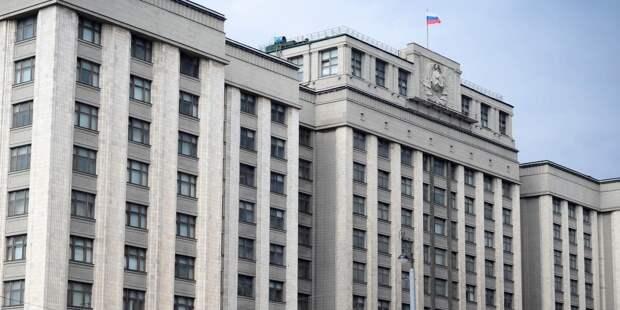 ГД рассмотрит во втором чтении поправки Путина в Конституцию