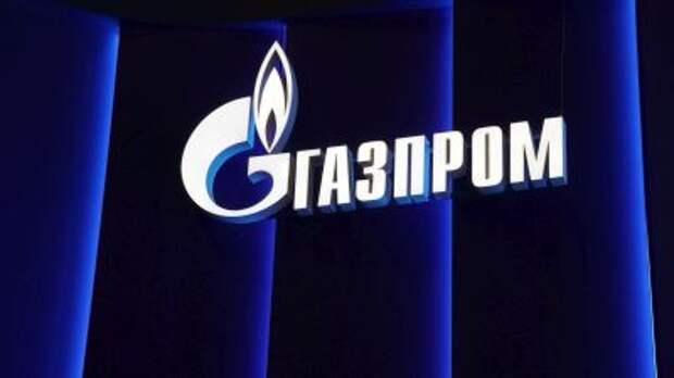 """В """"Газпроме"""" произошли кадровые перестановки"""