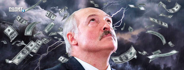 Лукашенко требует у России новые скидки в обмен на отказ от многовекторности