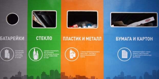 Сдать вторсырье на переработку и получить за это подарки можно будет на улице Адмирала Макарова