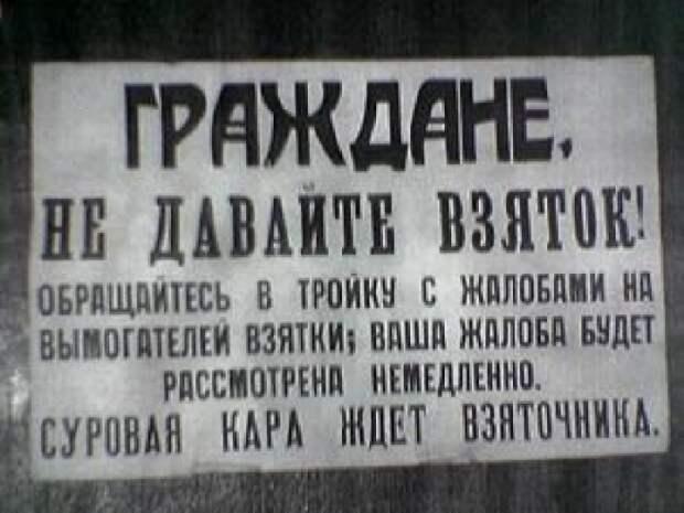 После Сталина чиновники почувствовали себя вольготно, чего не скажешь о простых гражданах./Фото: news.sarbc.ru