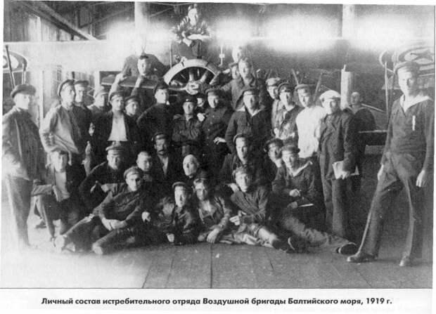 Кронштадт 1919: красный флот против «владычицы морей», изображение №4