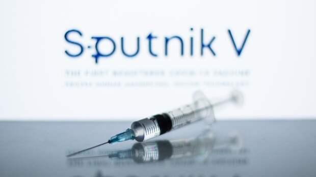 """Словакия готова к вакцинации российским препаратом """"Спутник V"""""""