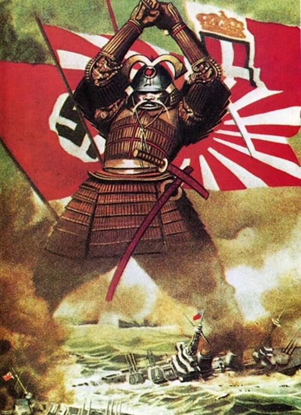 Японские супертевтонцы. Японофилия в Третьем Рейхе