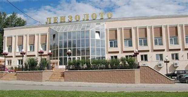 """Годовое общее собрание акционеров """"Лензолото"""" состоится 30 июня 2021 года"""