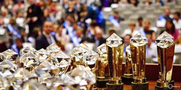 Школьники из Строгина стали победителями национального чемпионата профессиональных компетенций