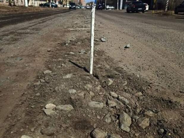 Портал ZAB.RU оценил состояние дороги в центре Читы