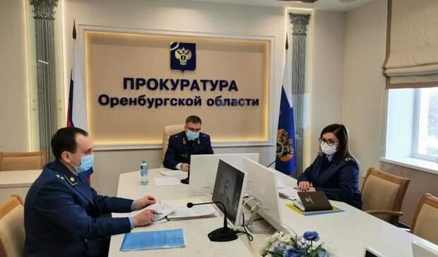 Оренбургские предприниматели пожаловались прокурору на ущемление своих прав