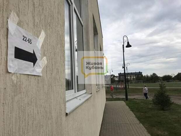 «Черт-те что»: жителей Краснодара загоняли по избирательным участкам ВИДЕО