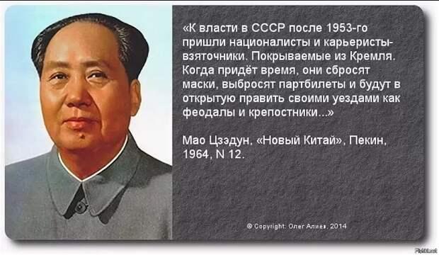 Хрущев является единственным в истории человечества политиком, который умудрился объявить войну мертвецу