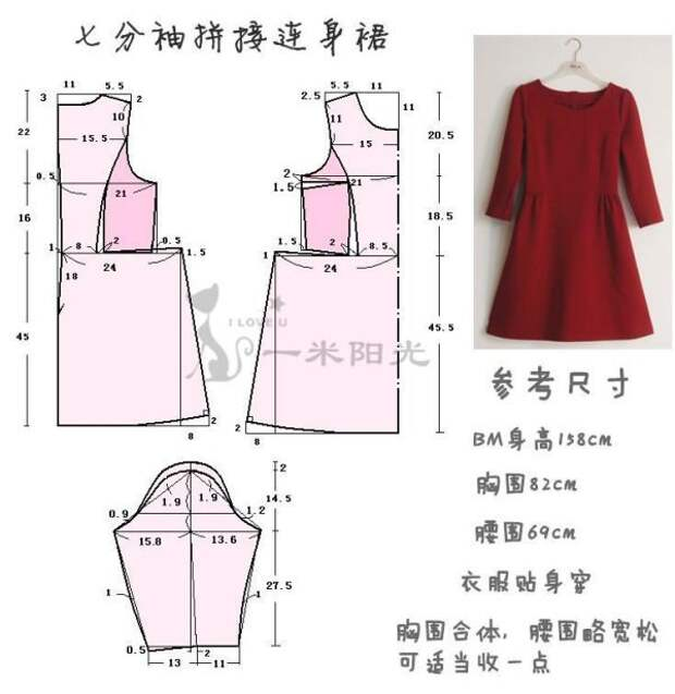 Выкройка платья старшекласснице и в офис