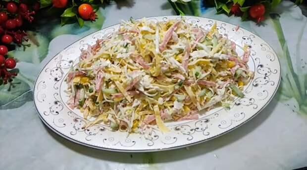 Такой салат вы еще не готовили! Вкусный и сытный салат: готовлю через день