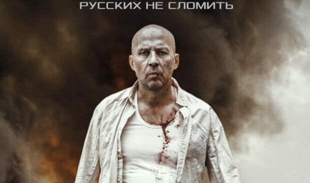 На премьере фильма «Шугалей 2» в Сыктывкаре зрители познакомились со съемочной группой