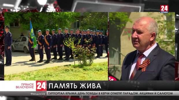 Феодосия готовится к празднованию Дня Победы