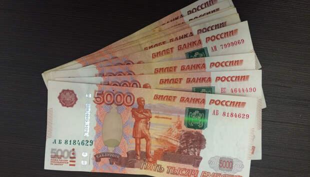 За три месяца в банках Севастополя 27 раз выявляли фальшивые деньги