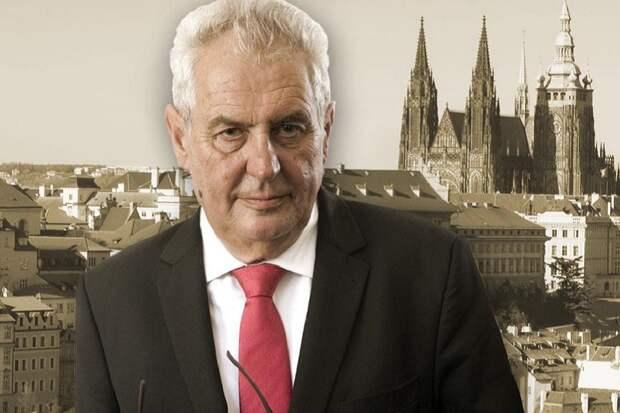 Президент Чехии: США утратили престиж мирового лидера