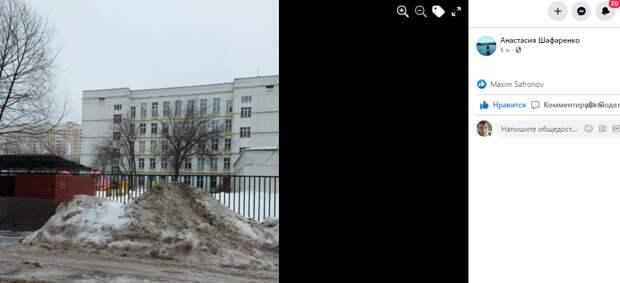 Территорию двора на Молодцова приведут в порядок – управа
